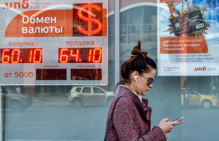Fotó:EUROPRESS/Vasily MAXIMOV / AFP #moszkvater