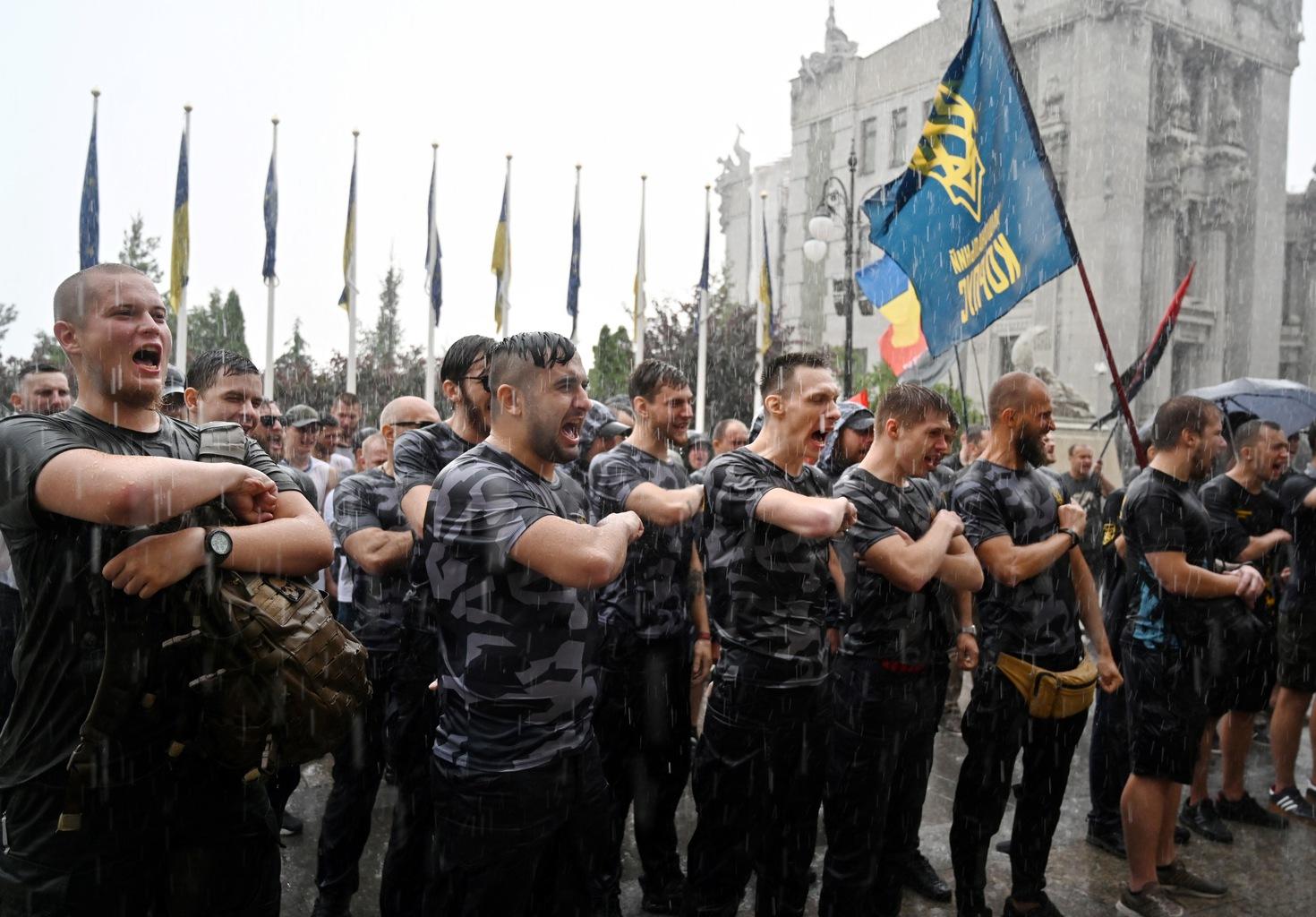 Ukrán szélsőjobboldaliak tüntetése Kijevben 2019. július 27-én #moszkvater