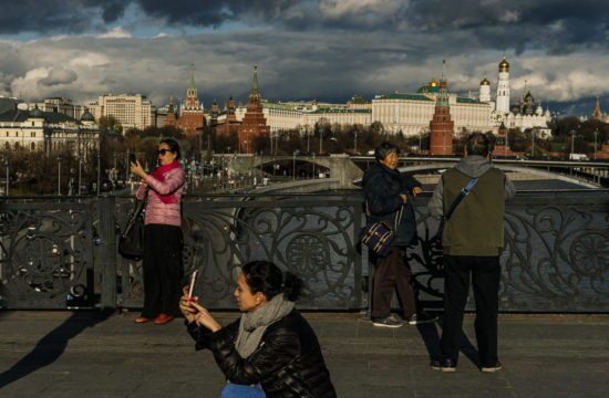 Moszkva #moszkvater