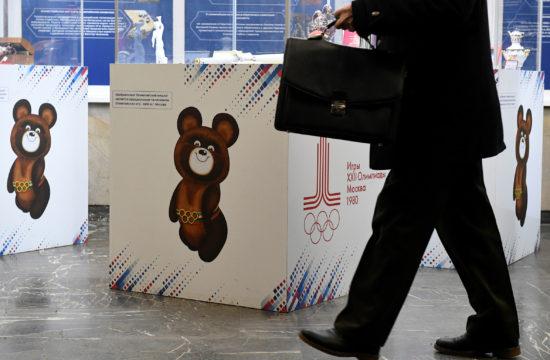 Misa mackó, az 1980-as moszkvai olimpia kabalaállatának figurája az Orosz Olimpiai Bizottság székházában #moszkvater