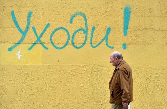 """""""Menj innen!"""" felirat egy minszki ház falán 2020. augusztus 13-án #moszkvater"""