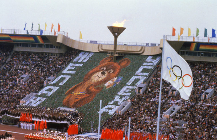 A moszkvai olimpia megnyitó ünnepsége a Lenin Stadionban 1980. július 19-én #moszkvater