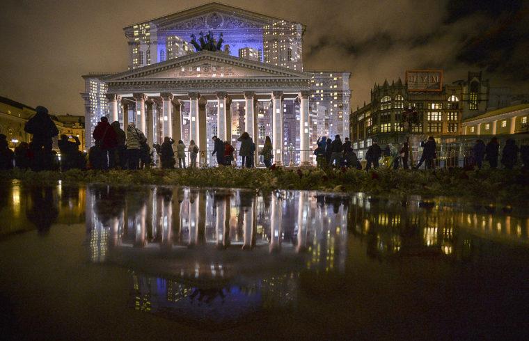 A moszkvai Bolsoj színház #moszkvater