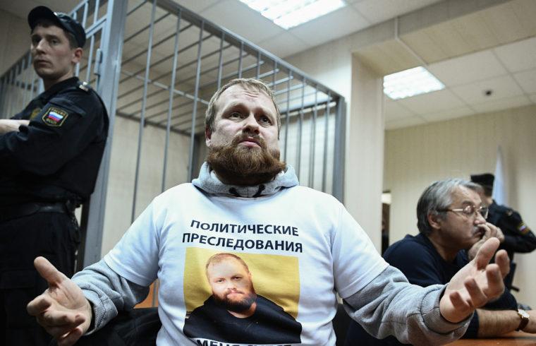 Dmitrij Gyjomuskin a moszkvai bíróságon 2016. november 21-én #moszkvater