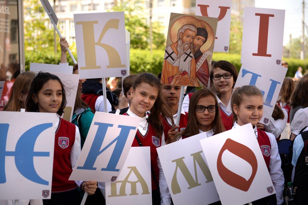 Az utóbbi évtizedben már egyre többen ismerkednek az újra felértékelődött orosz nyelvvel #moszkvater