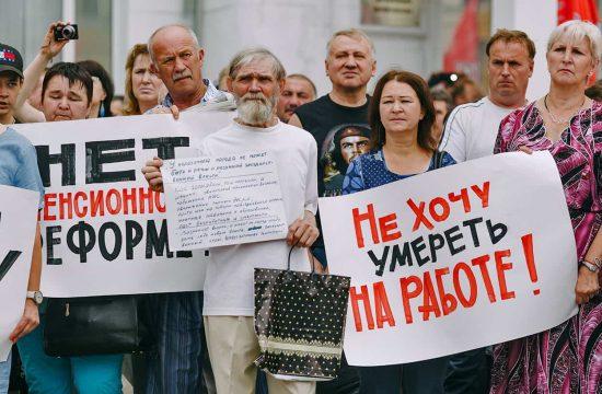 A nyugdíjkorhatár emelése ellen tiltakozók Ivanovóban, 2018. július 1-én #moszkvater