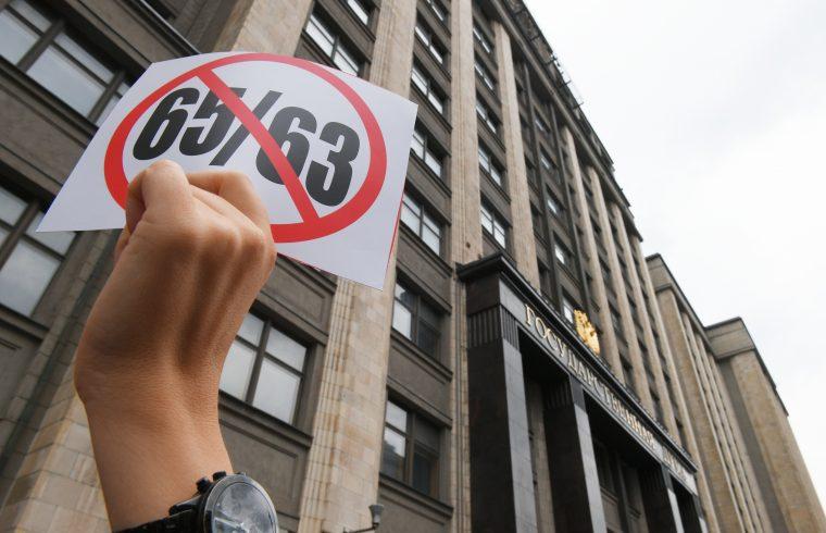 Nyugdíjreform elleni tüntetés a Duma előtt Moszkvában 2018. augusztus 20-án #moszkvater
