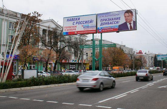 """""""Oroszországgal együtt"""" felirat Leonid Paszecsnik, a Luhanszki Népköztársaság vezetőjének választási plakátján Luhanszkban, 2018. október 24-én Fotó:EUROPRESS/AFP/Sputnik #moszkvater"""