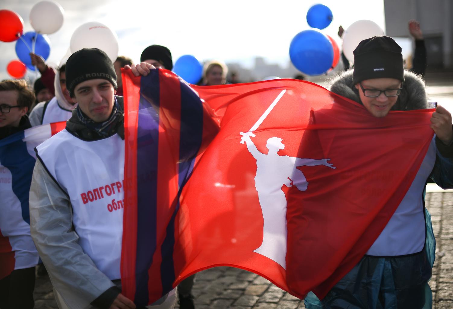 Fiatalok az Orosz Nemzeti egység napját ünneplik MOszkvában 2018. november 4-én #moszkvater