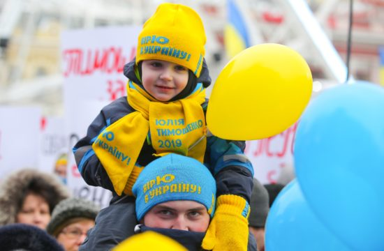 Résztvevők Julia Timosenko választási gyűlésén Kijevben 2019. február 9-én #moszkvater