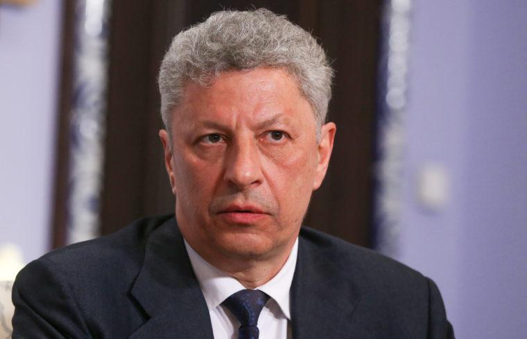 Jurij Bojko #moszkvater