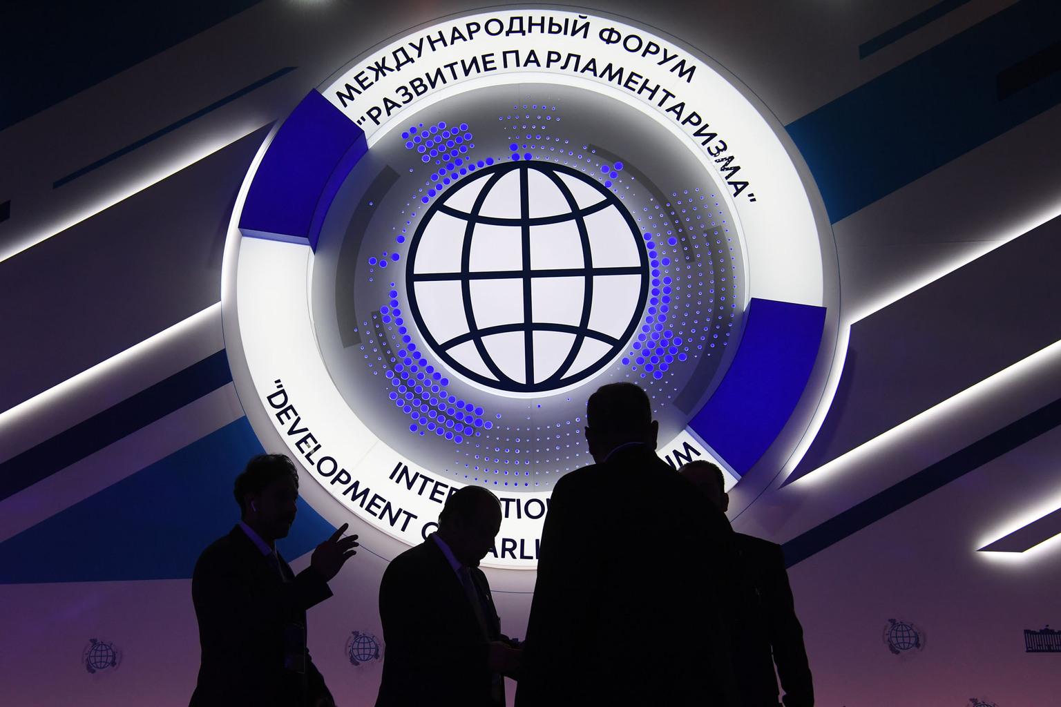 Afrika áll a duma által immár második alkalommal a parlamentarizmus fejlődéséről szervezett nemzetközi fórum középpontjában. #moszkvater