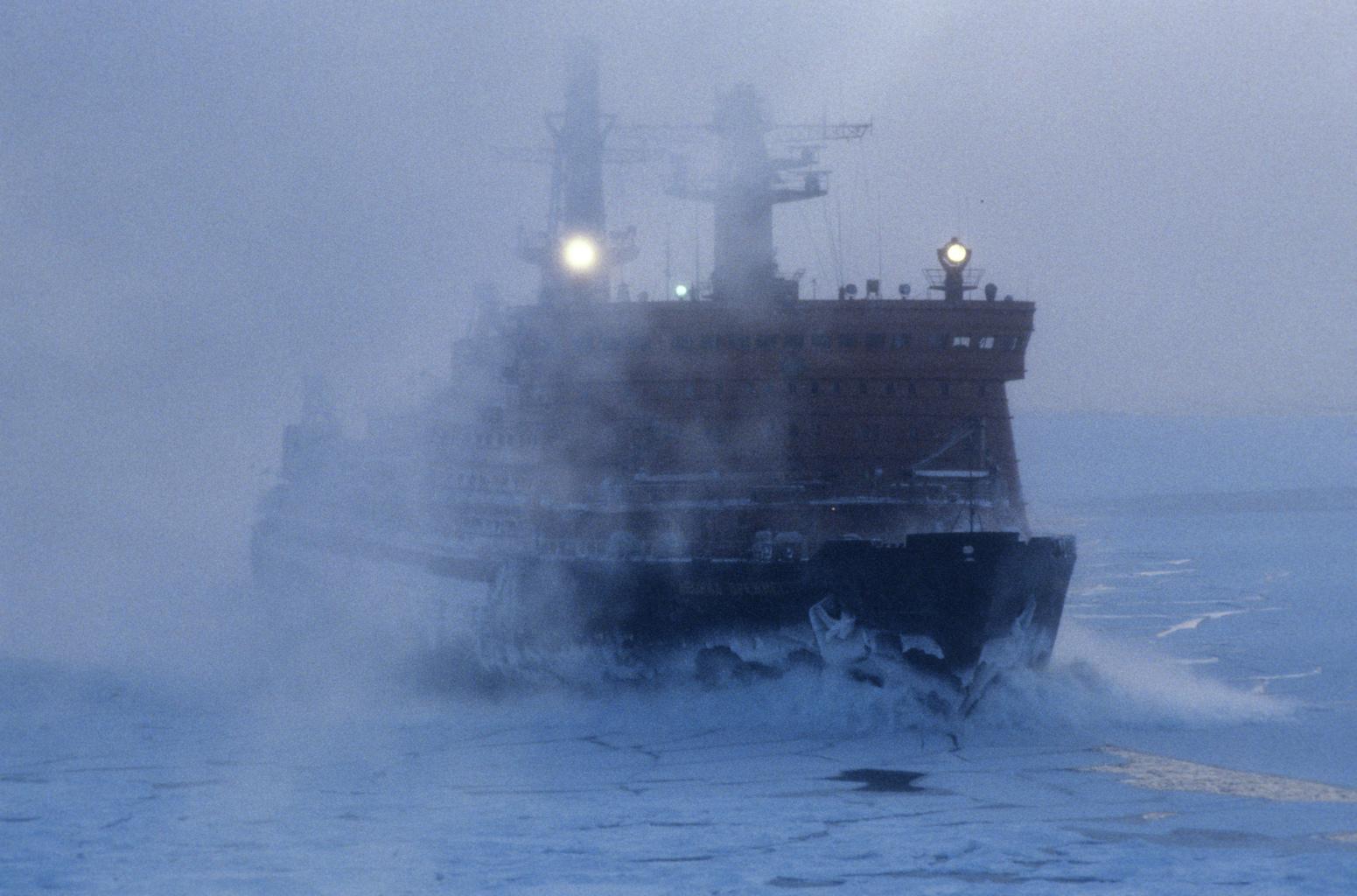 Az Arktyika atommeghajtású jégtörő Fotó:EUROPRESS/Sputnik #moszkvater