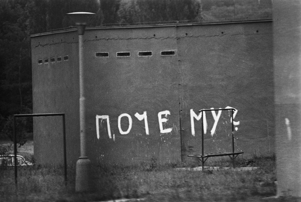 """""""Miért?"""" Prága, 1968. augusztus 21. #moszkvater"""