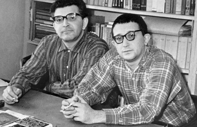 Arkagyij és Borisz Sztrugackij 1973-ban #moszkvater