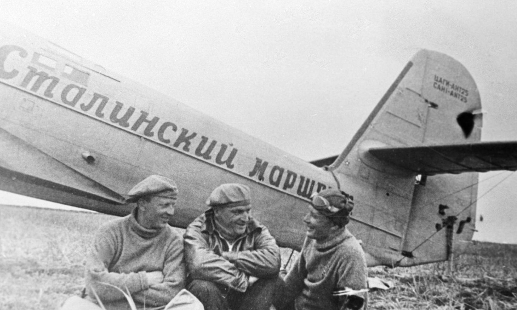 Bajdukov, Cskalov és Beljakov #moszkvater