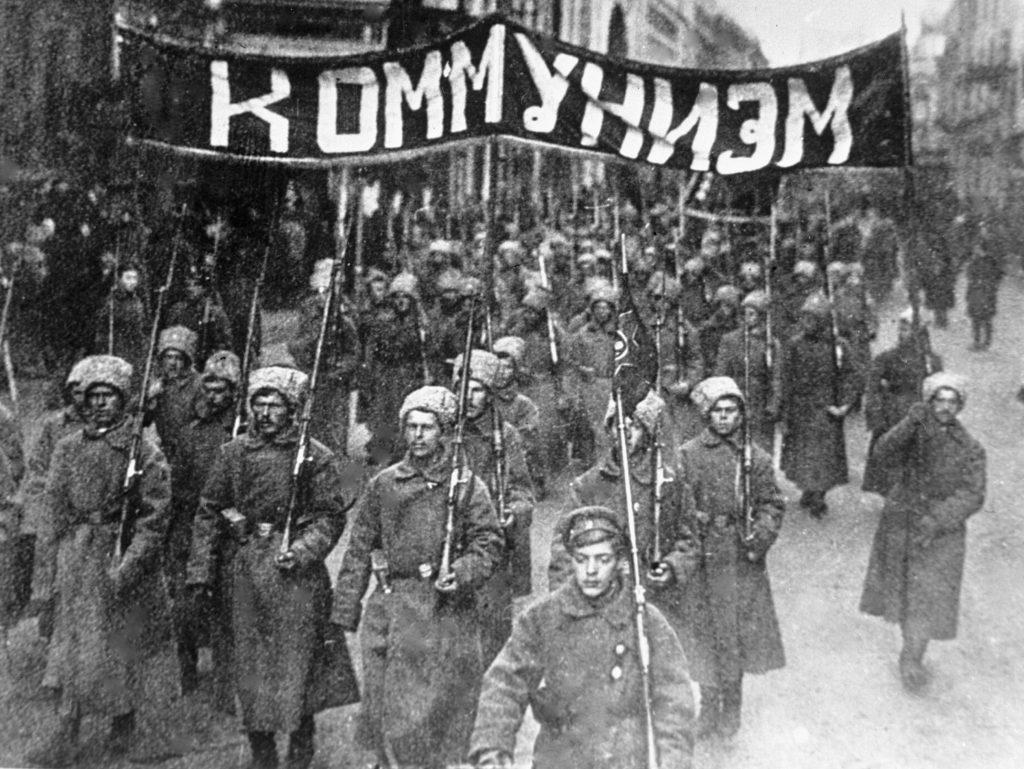Vöröskatonák a moszkvai Nikolszkaján 1917-ben #moszkvater
