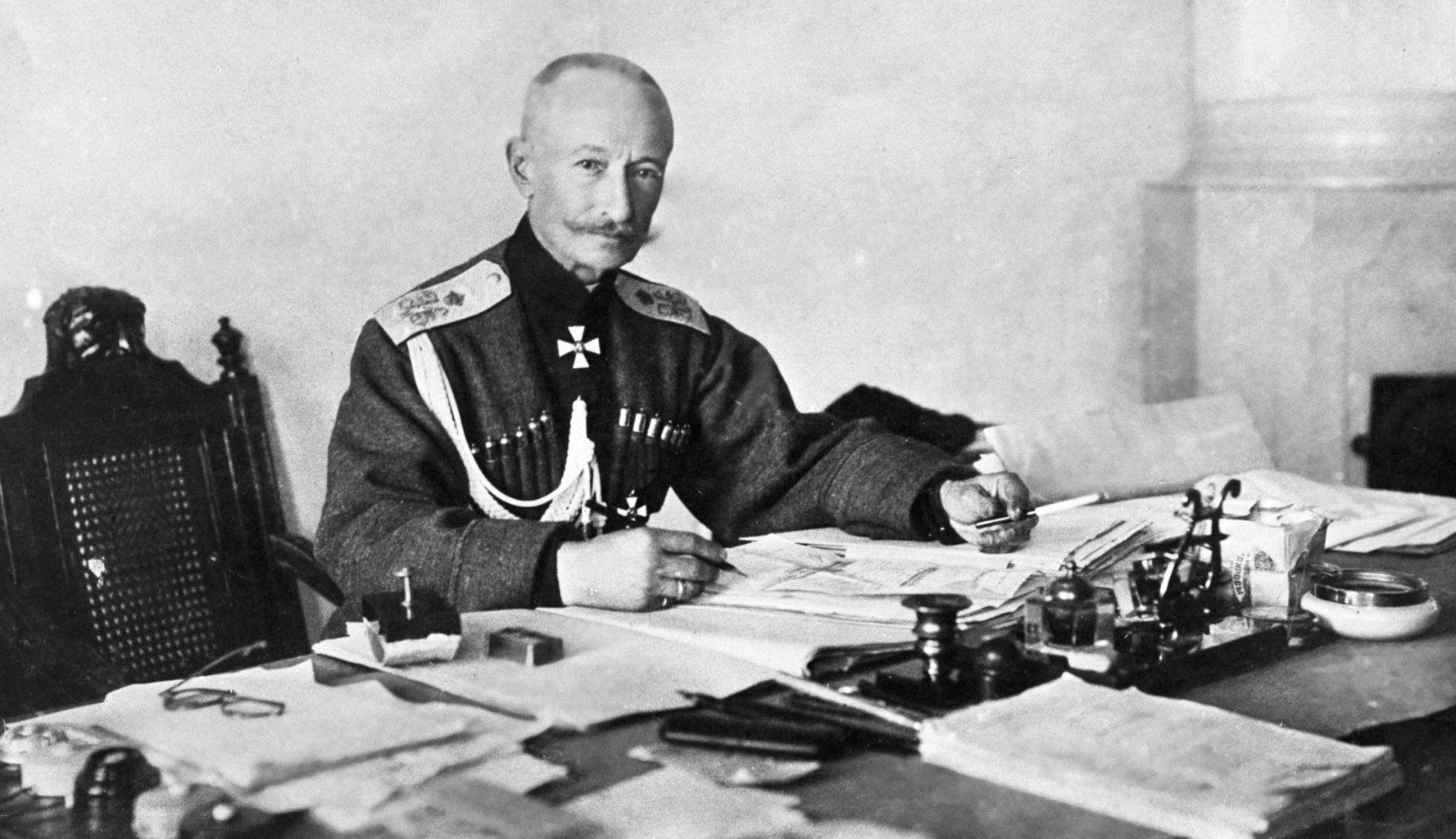 Bruszilov tábornok #moszkvater