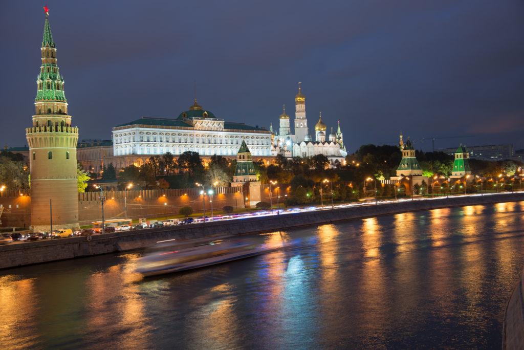 A Kreml a Moszkva folyó felől Fotó:Jorge Láscar/Flickr #moszkvater