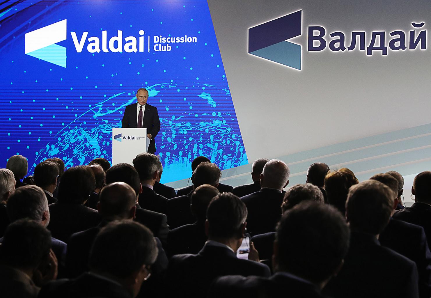 Vlagyimir Putyin orosz elnök a 2019-es Valdaj Klub találkozóján Szocsiban #moszkvater