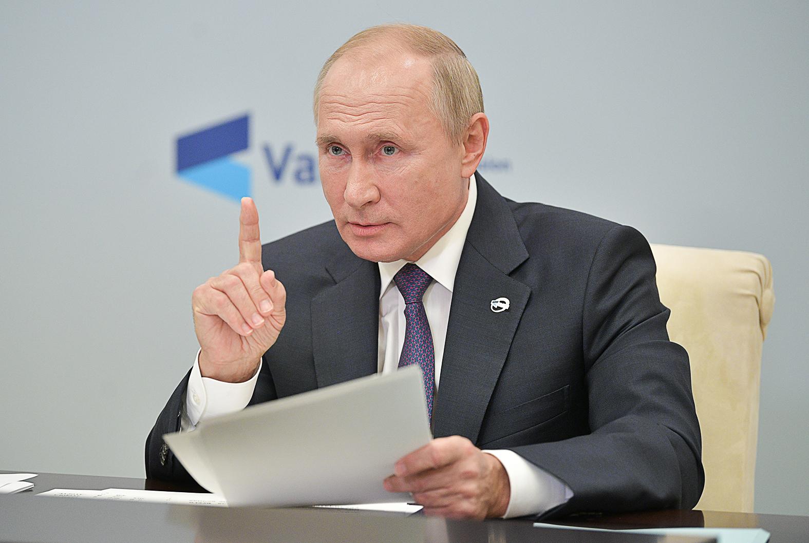 Vlagyimir Putyin orosz elnök a Valdaj klub rendezvényén most videókapcsolaton keresztül tartotta meg beszédét #moszkvater