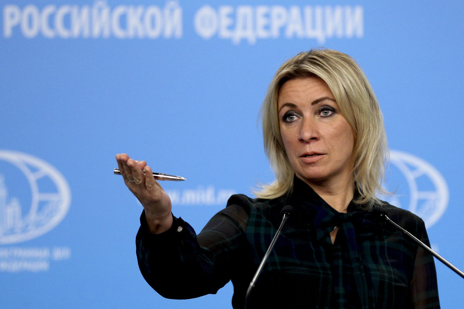 Marija Zaharova #moszkvater