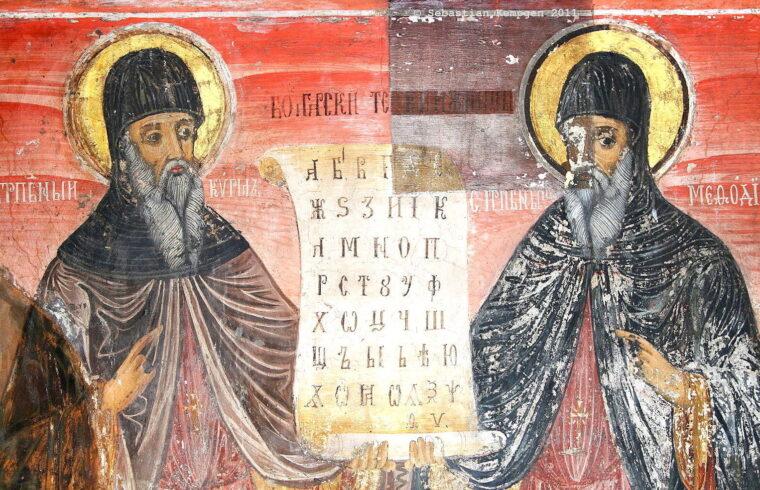 Cirill és Metód a Veliko Tarnovo-i Preobrazsenszkij – templom freskóján #moszkvater