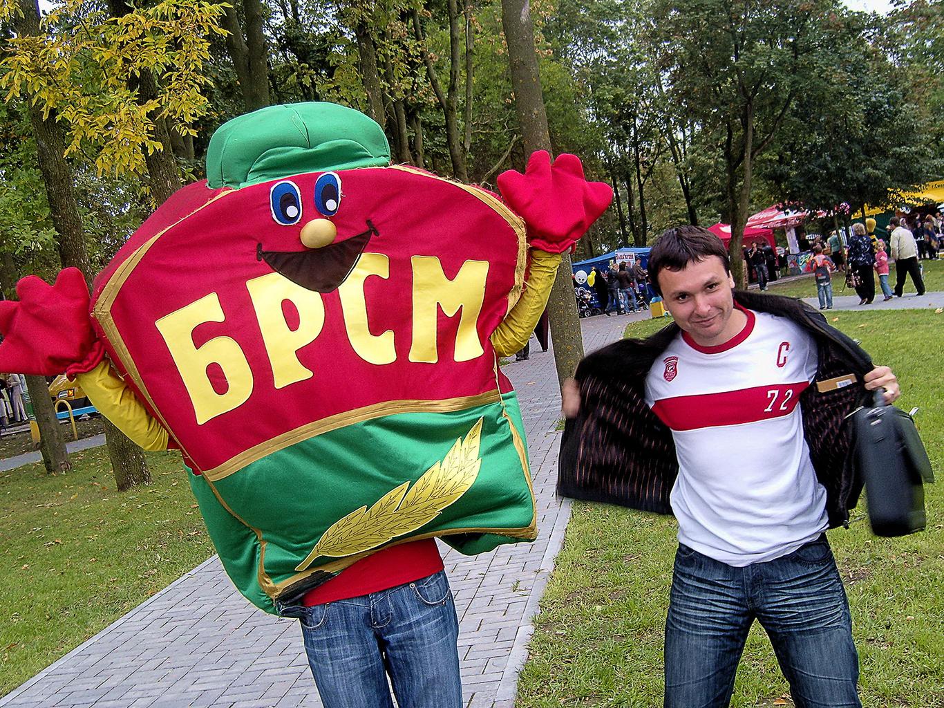 Ragned Malahovszkij #moszkvater