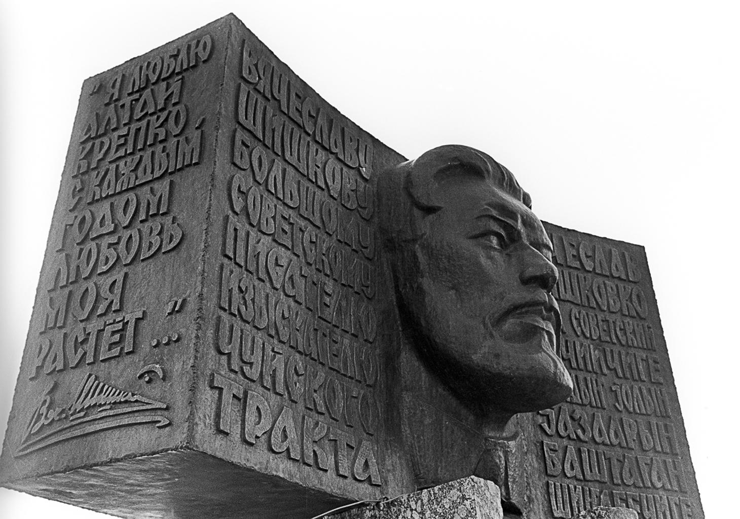 Vjacseszlav Siskov emlékműve Manzserokban #moszkvater