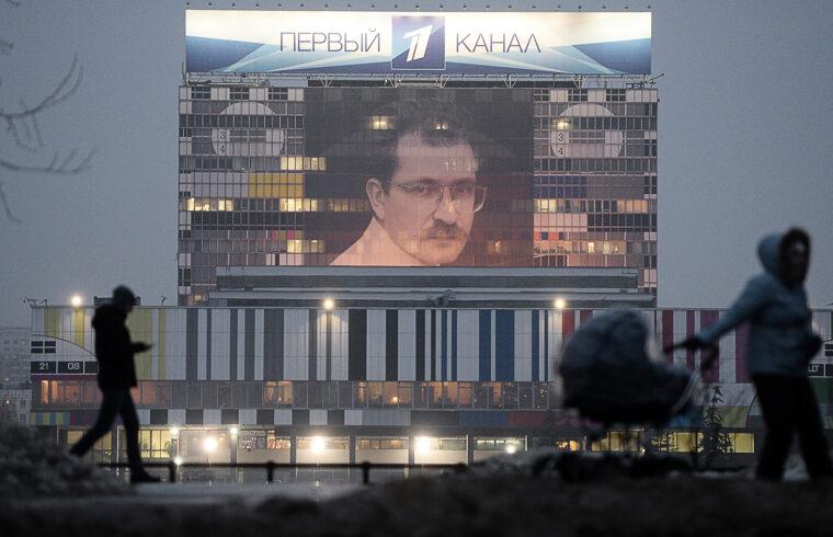 Vlad Lisztyev, az 1995-ben meggyilkolt legendás újságíró portréja az osztankinoi tv-székházon 2015-ben #moszkvater