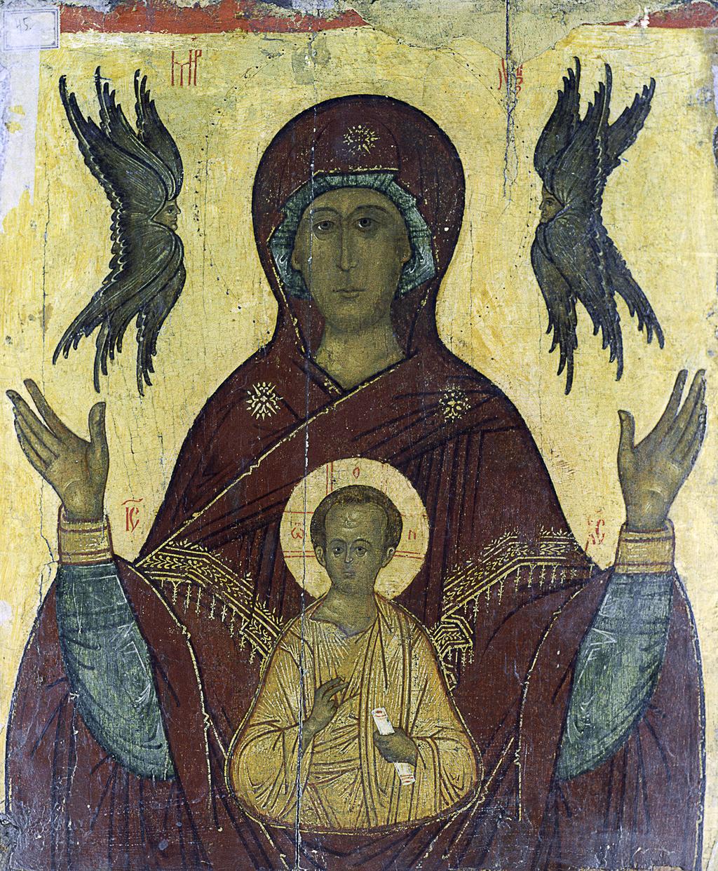 """""""A székesegyház legnagyobb kincse a csodatevő Mária-ikon , amely felbecsülhetetlen történelmi jelentősége mellett arról is nevezetes, hogy az első, név szerint ismert orosz ikonfestő, Oliszej Grecsin festette"""" #moszkvater"""