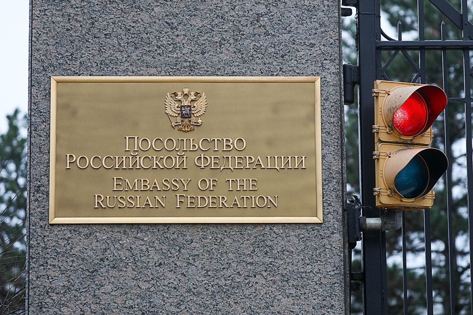 """""""A vádakat Moszkva alaptalannak nevezte, az interjú nyomán pedig konzultációra hazarendelte washingtoni nagykövetét"""" #moszkvater"""