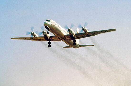 """""""Az Il-18 milliók számára nyitotta meg a repülés lehetőségét. Végre lehetségessé vált a távoli szovjet területek összekapcsolása a Szovjetunió európai területeivel"""" #moszkvater"""