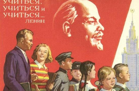 """""""Ez a tanulás iránti elkötelezettség (a munkásosztályé) azt mutatja, hogy számunkra most a legfontosabb kihívás: tanulni és tanulni"""" #moszkvater"""
