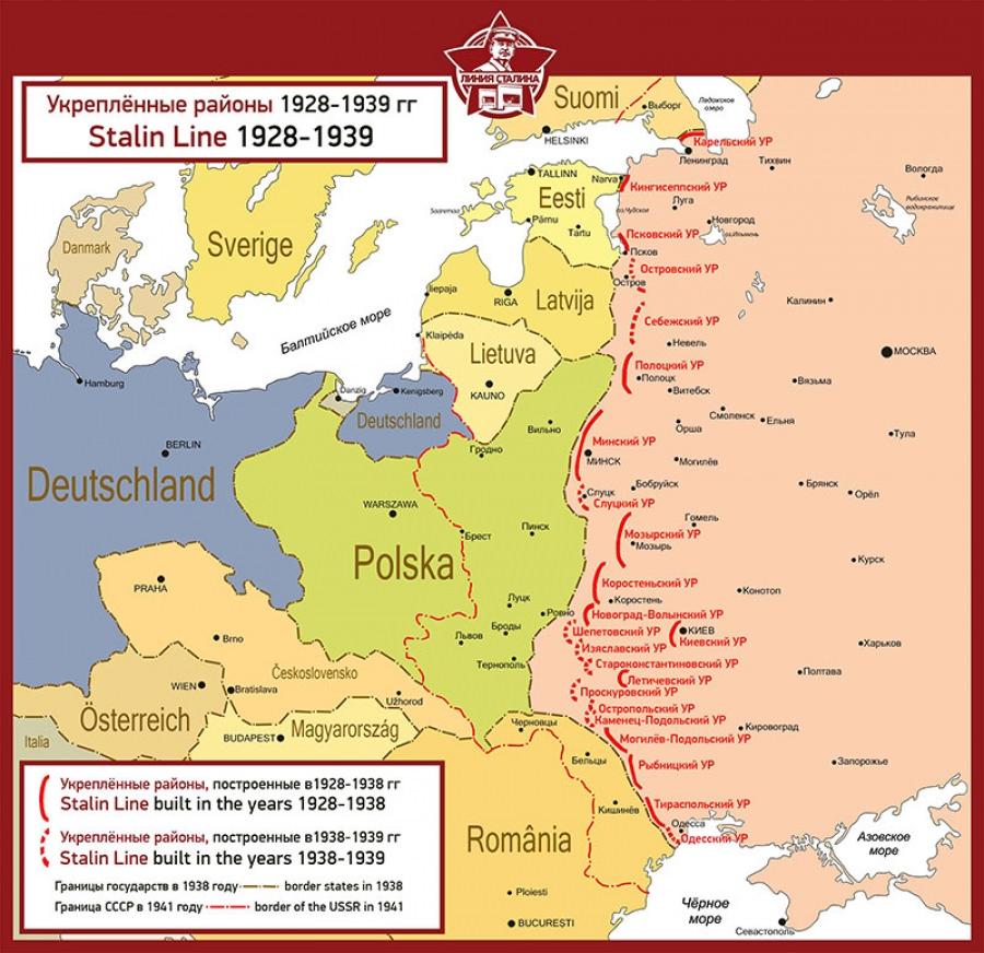 A Sztálin-vonal elhelyezkedése szovjet területen belül #moszkvater