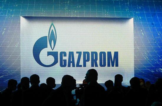 """""""Az Európai Unió nem lát törvénytelenséget a magyar-orosz gázszerződésben"""" #moszkvater"""
