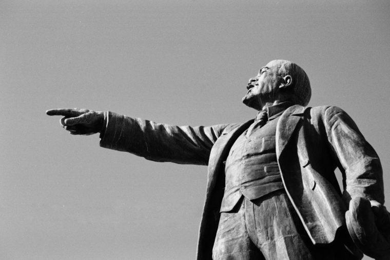 Lenin szobra Vlagyivosztokban #moszkvater