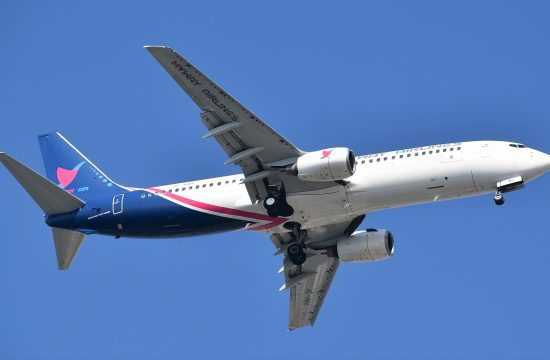 A Myway Airlines Tbiliszi-Budapest között heti 3 alkalommal fog menetrend szerinti járatokat üzemeltetni #moszkvater