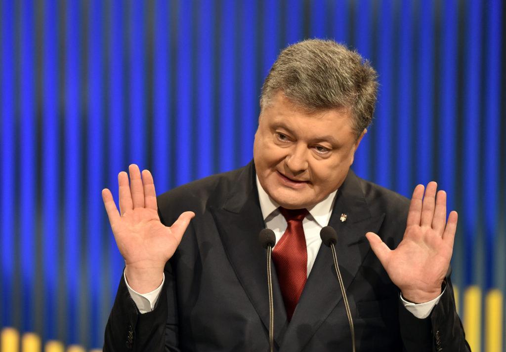 Petro Porosenko #moszkvater