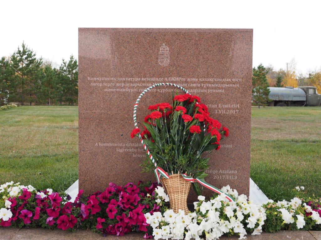 A magyar emlékmű Alzsírban #moszkvater