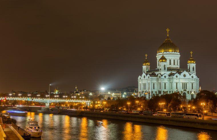 A moszkvai Megváltó Krisztus Székesegyház #moszkvater