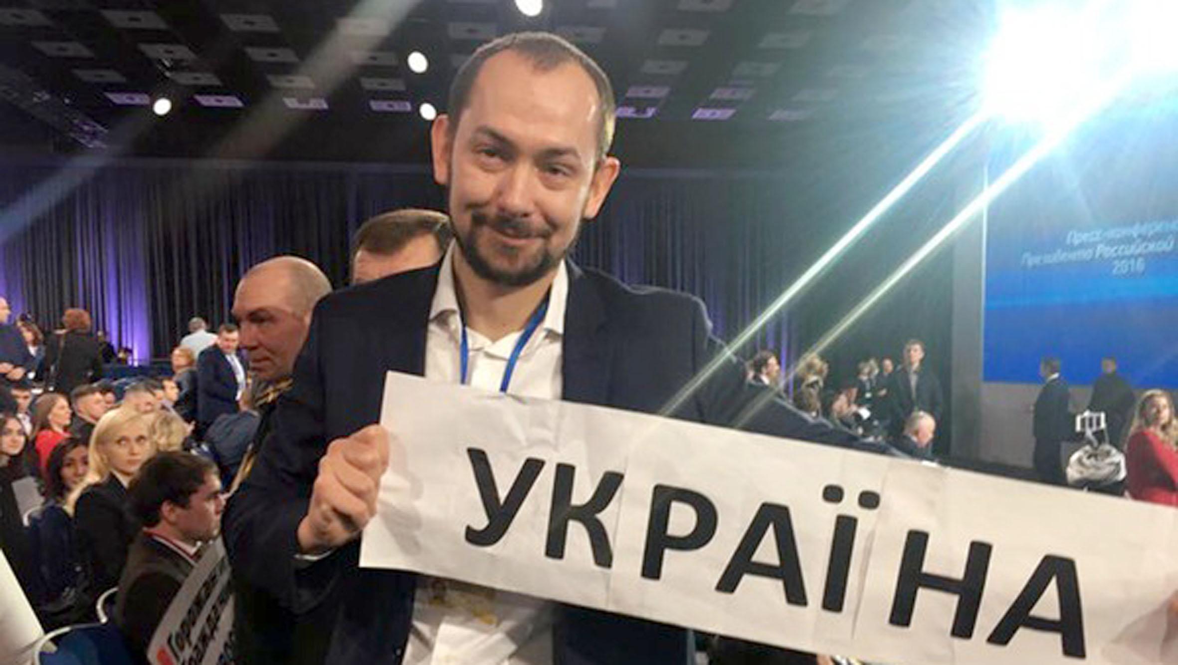 Roman Cimbaljuk #moszkvater