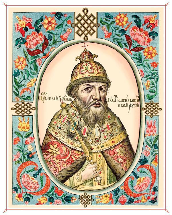 Rettegett Iván 1672-es ábrázolása #moszkvater