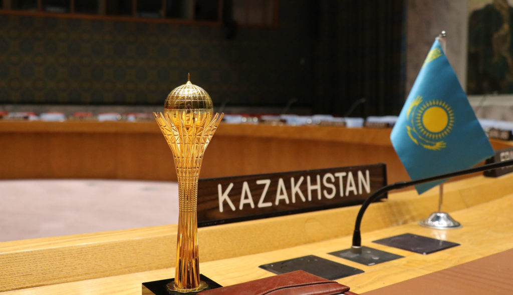 UN Photo/Mission of Kazakhstan to the UN #moszkvater