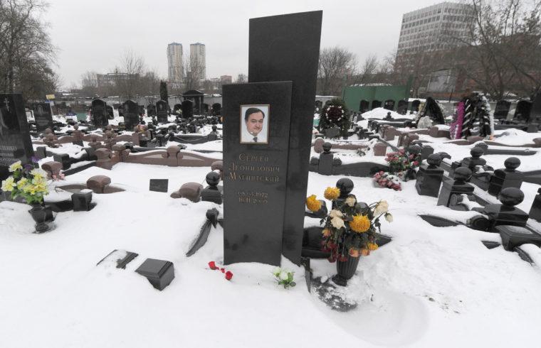 Szergej Magnyitszkij moszkvai sírja #moszkvater