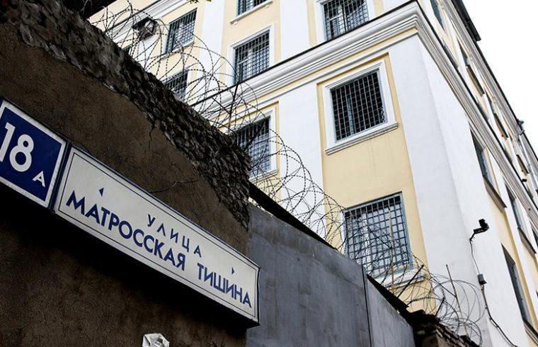 A Matrosszkaja tyisina börtön Moszkvában #moszkvater