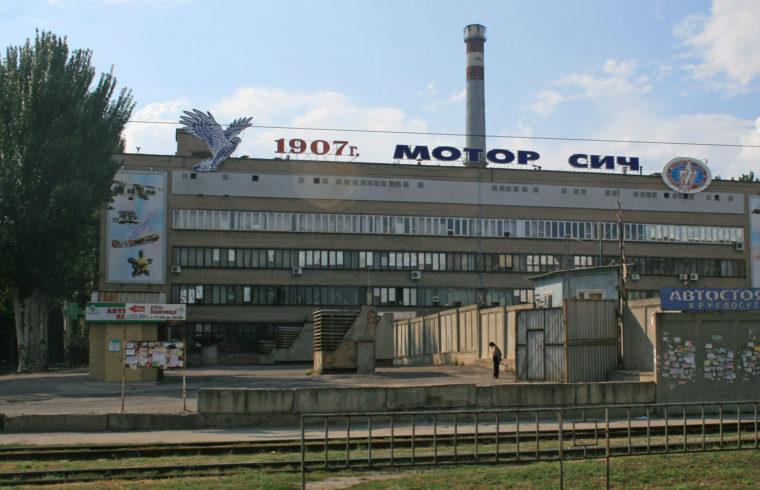 A Motor Szics a világ egyik legnagyobb hajtóműfejlesztő és -gyártó vállalata #moszkvater