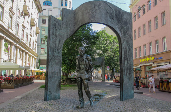 Okudzsava szobra az Arbaton #moszkvater