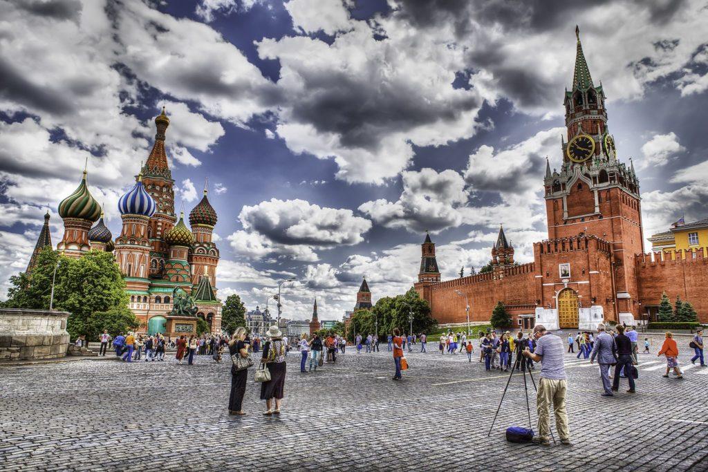 A Vörös tér Moszkvában #moszkvater