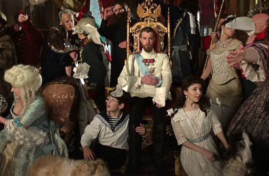 Romanovok – Viasat #moszkvater